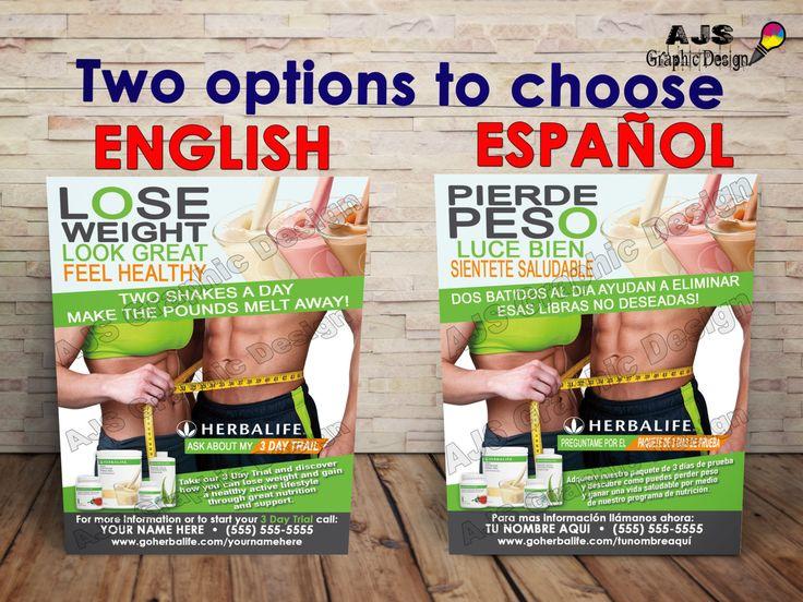 "500 Herbalife Flyers 3"" x 5"" • English or Spanish"