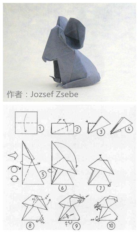 CHINESE 简单可爱的折纸考拉折纸教程,更多折纸图纸免费下载:Simple origami Koala origami tutorial, more origami drawings for free download: