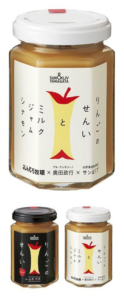 Apple, fiber, milk and cinnamon Jam