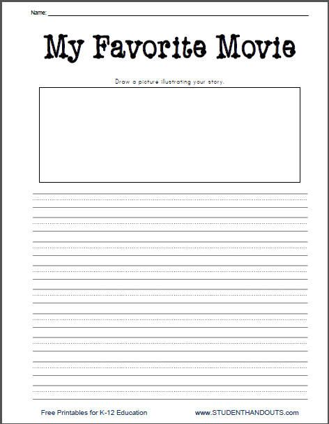 K - 2 My Favorite Movie Free Printable Writing Prompt Worksheet