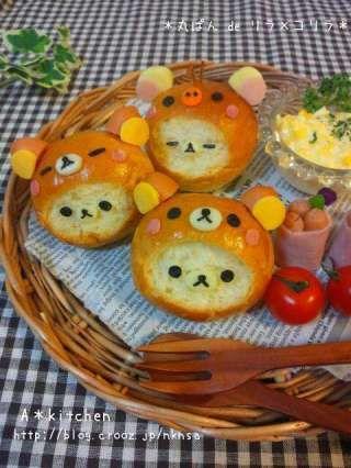Rilakkuma bread #food #bento #rilakkuma #kawaii