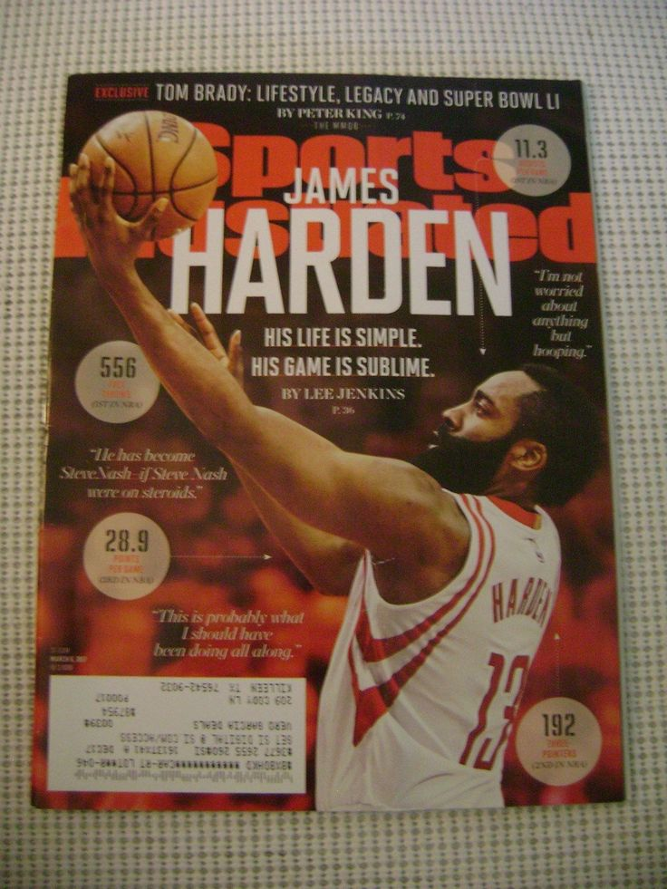 Sports Illustrated Magazine March 6 2017 JAMES HARDEN NBA Tom Brady Super Bowl