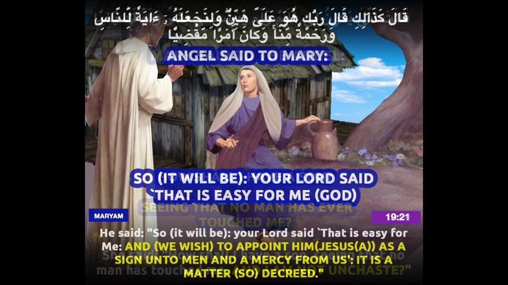 Quran English translation (Chapter 19:16 - 19:23) Marayam