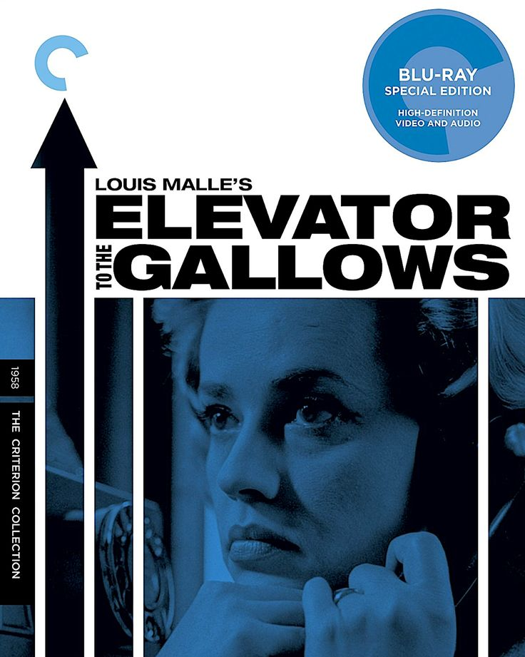 ELEVATOR TO THE GALLOWS BLU-RAY SPINE #335 (THE CRITERION COLLECTION)