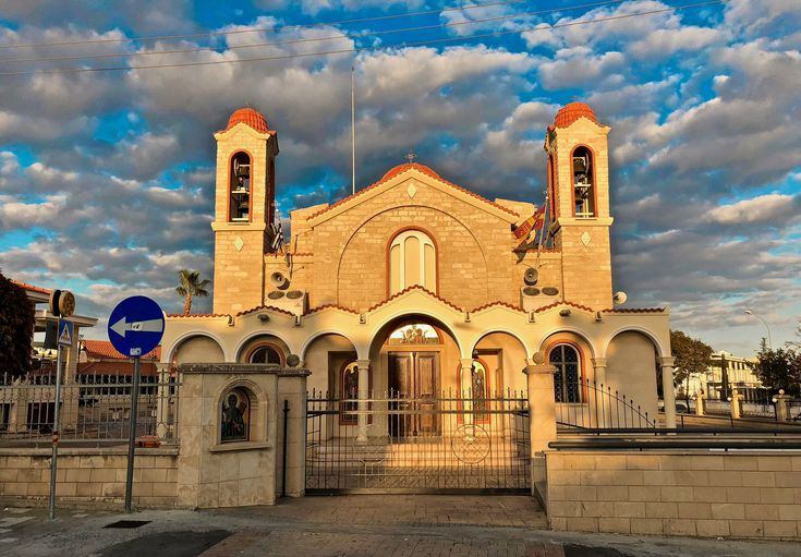 Church of Apostle Andreas - Limassol, Cyprus | by NYAndreas
