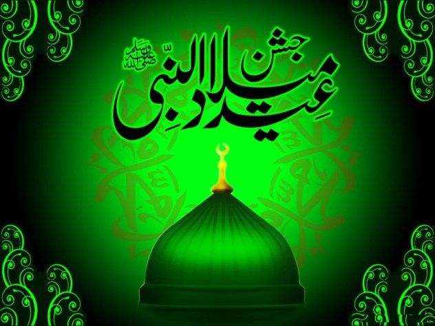 jashan e eid milad un nabi HD images 2015                                                                                                                                                                                 More