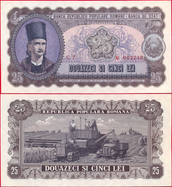 1952 series 25-leu Romanian banknote; featuring Tudor Vladimirescu and the Coat of Arms of Romania on the obverse side, and harvest scenery from a Romanian collective farm on the reverse side.