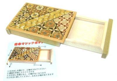 Get Wood Puzzle Magic Box Gift Card M Still