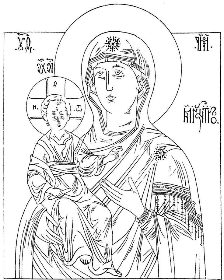 90 beste afbeeldingen ikony podlinniki orthodoxe