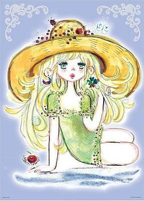 """Forest girl"" by Mizumori Ado"