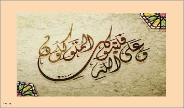 سمسمة سليم دعاء تفريج الهم دعاء الفرج العاجل من قاله جعل الله Arabic Calligraphy Art Calligraphy