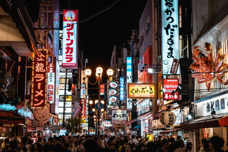 What to do in Dotonbori in Osaka, Japan | Travel E…