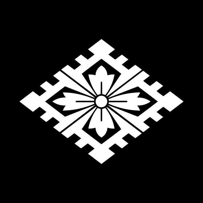 大内菱 おおうちひし Oouchi Hishi The Design Of The Hishi 家紋