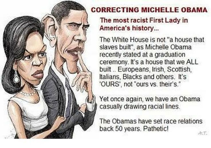 white house not built by slaves. Tired of racist agenda from WH. http://www.pbs.org/show/white-house-inside-story/