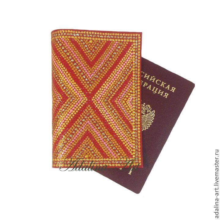 Купить ГЕОМ обложка для паспорта - коралловый, красный, золотой, геометрический орнамент, геометрический узор, роспись