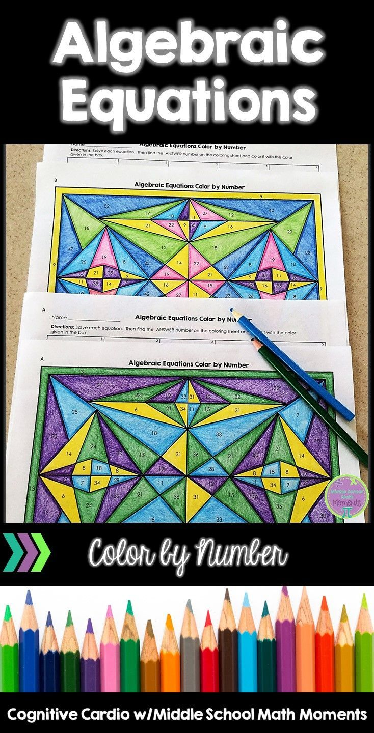 Try this fun, self-checking color by number to help your math students practice solving algebraic equations! 2 versions. #math