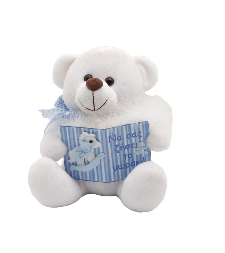Makes a great gift for a cute keepsake to welcome a new baby #NewBaby #TeddyBear