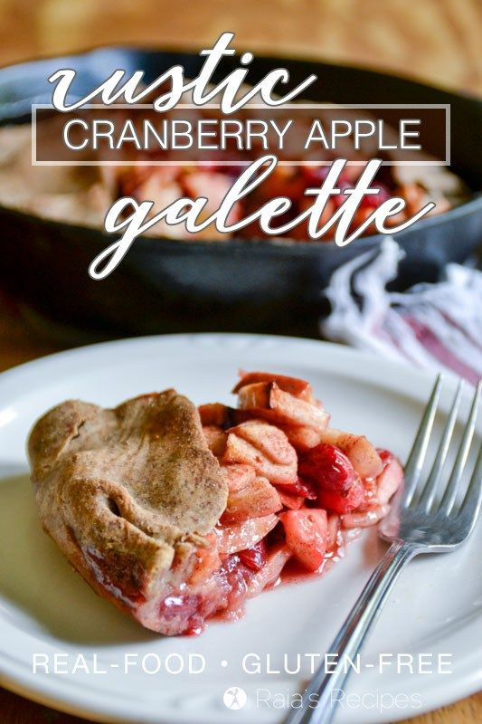 This Rustic Cranberry Apple Galette is packed with vitamins, minerals ...