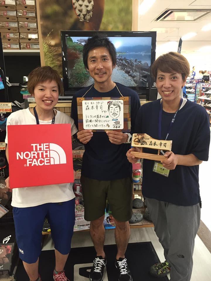 グローバルスポーツ長崎店