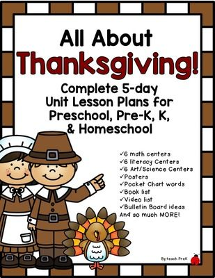 All About Thanksgiving! 5-Day Unit/Lesson Plans for Preschool, Pre-K, K, & Homeschool from dleeslc from dleeslc on TeachersNotebook.com (147 pages)  - All about Thanksgiving! Math centers, Literacy centers, Science, Art, and being thankful!  Every activity is developmentally appropriate, classroom tested, and FUN!