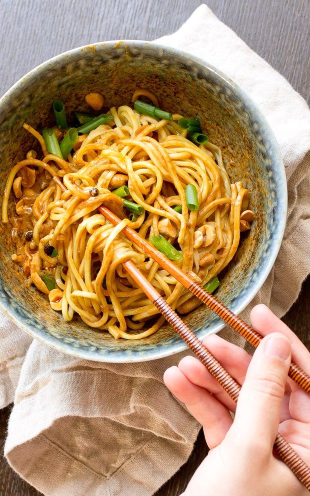 Great Dan Dan Noodles recipe. Perfectly spicy and flavorful and customizable for your preferences.