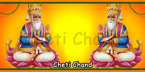 About Cheti Chand