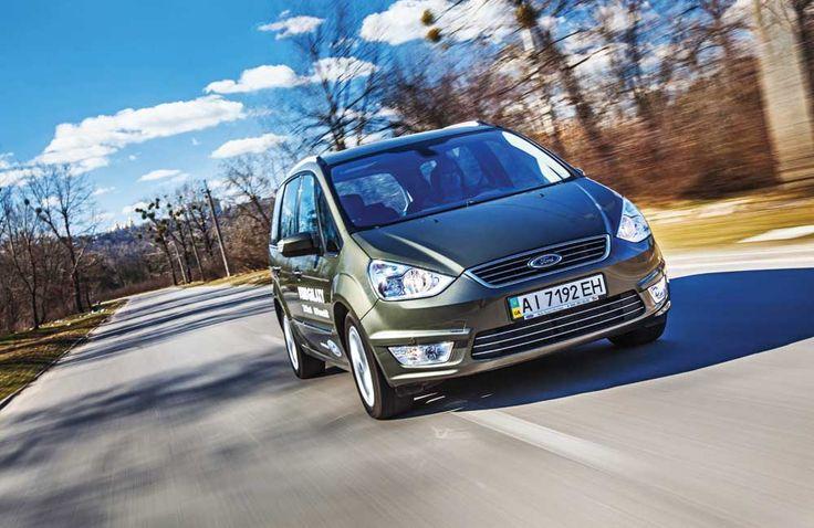 Тест Ford Galaxy: Энтерпрайз Он мистическим образом сочетает в себе преимущества огромного сарая на колесах с управляемостью седана. Как у него это получается, знают только британские ученые, да и то не все.
