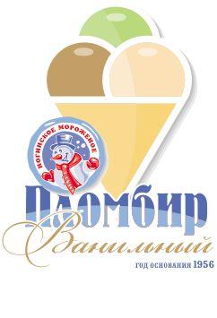 #Упаковка: #Дизайн_упаковки для развесного мороженого. #Векторная_графика. #Secret_Art_Print.