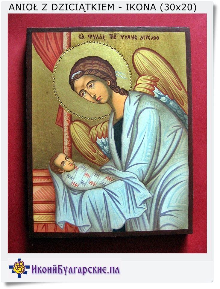 Ikona Anioł stróż Guardian Angel na prezent