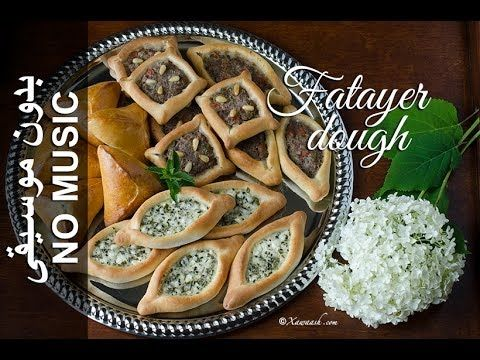 Fatayer Dough - NO MUSIC version (Cajiin Fataa'ir) عجينة فطائر
