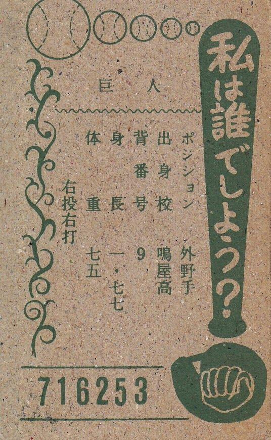 Fujio+Back.jpg (536×870)