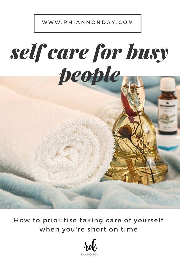 The Self Care Movement is one thing but what if you're time poor?  How can you make self care a priority when you hardly have enough time in the day as it is?  Here's how to make self care a priority when you're busy AF.  #selflovemovement #selflove #selfcompassion #selfcare #selfcaresunday #workoutsforbusypeople