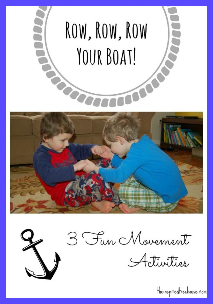 Set sail with these fun and easy activities that emphasize core strength and calming vestibular input! #strengthening #vestibularplay #summer