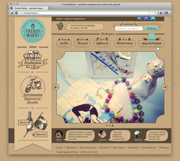 Online Gift Shop by Irina Zatyshna, via Behance