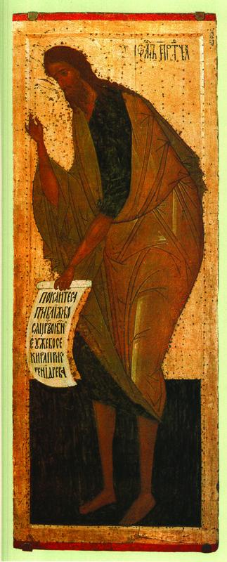 Около 1502 г.  Дионисий. ИОАНН  ПРЕДТЕЧА