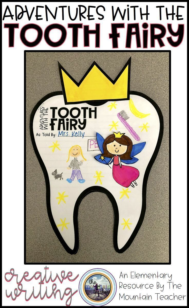 Celebrate Dental Health Month With This Adventures With The Tooth Fairy Creative Writing And Craft This Is A Common Core A Tooth Fairy Fairy Teeth