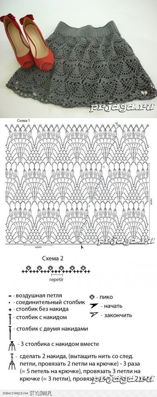 Skirt with Chart - Stylowi.pl - Odkrywaj, kolekcjonuj, inspiruj
