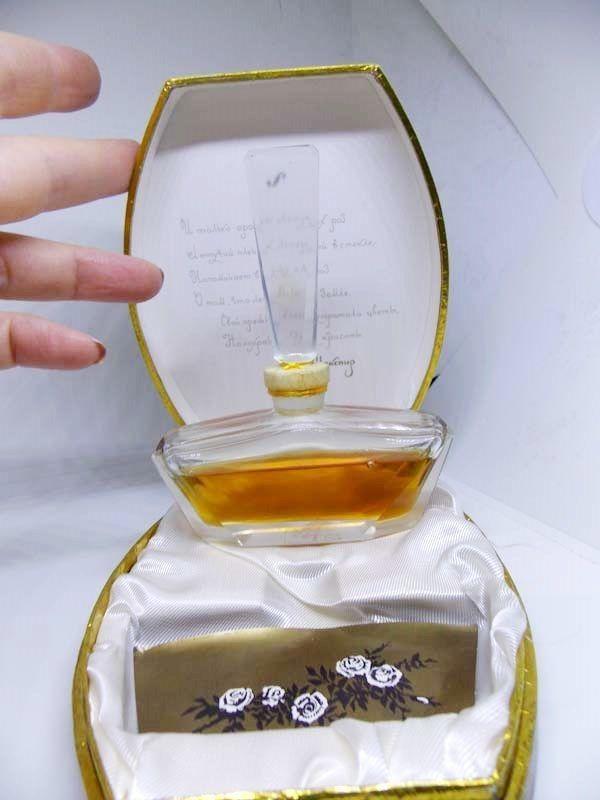 Vintage USSR parfum SONET Novaya Zarya Винтажные сонет Духи Новая Заря СССР 1973