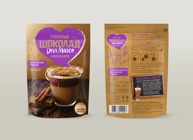 Hot Chocolate on Behance