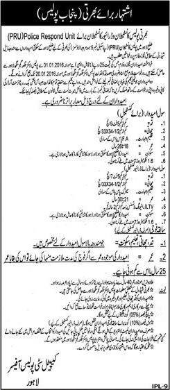 Punjab Police Jobs 2016 Constables & Drivers in Lahore Police Respond Unit (PRU) Latest - Jobs in Pakistan, Karachi, Lahore, Rawalpindi, Islamabad, Peshawar; published in Jang, Express