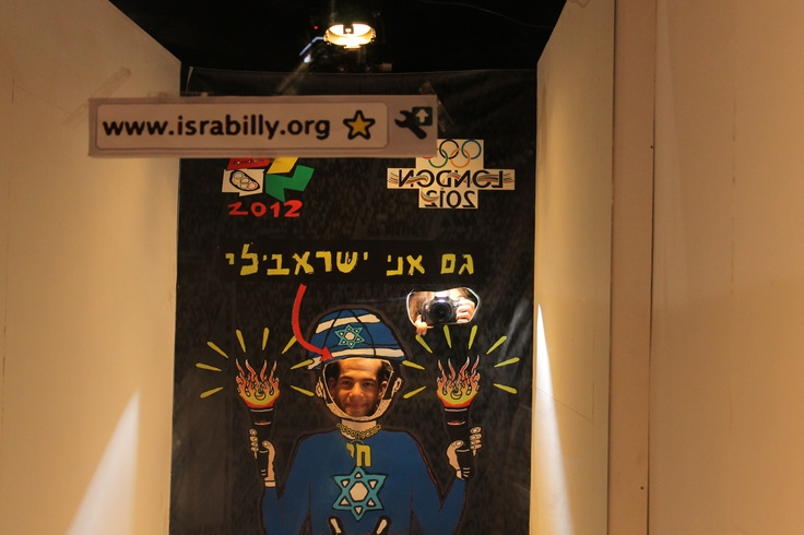 From Tel Aviv art weekend 2012. instant photo booth… turn yourself into the screen saver: i'm also israbilly! www.atlas.co.il