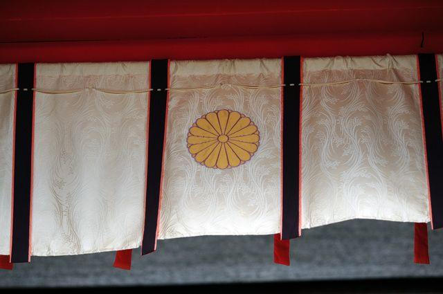 天皇家の家紋として、特別な紋であった菊の紋章
