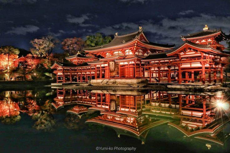 平等院 夜間特別拝観✨ . 瑞光照歓~錦秋のあかり~ . . マイパワースポットのひとつ . 三脚・一脚禁止だし、混んでるし、真正面から撮るための列には割り込みする人続出で大変だったけど、初めて見る鳳凰堂ライトアップに胸いっぱいになりました . . Location: Kyoto, Japan . Thanks for the feature! @icu_japan . . #平等院鳳凰堂 #平等院 #鳳凰堂 #宇治 #そうだ京都行こう #ライトアップ #紅葉 #リフレクション #日本に京都があってよかった #京都 #寺社仏閣 #Kyoto #ファインダー越しの私の世界 . #yumikoの京さんぽ