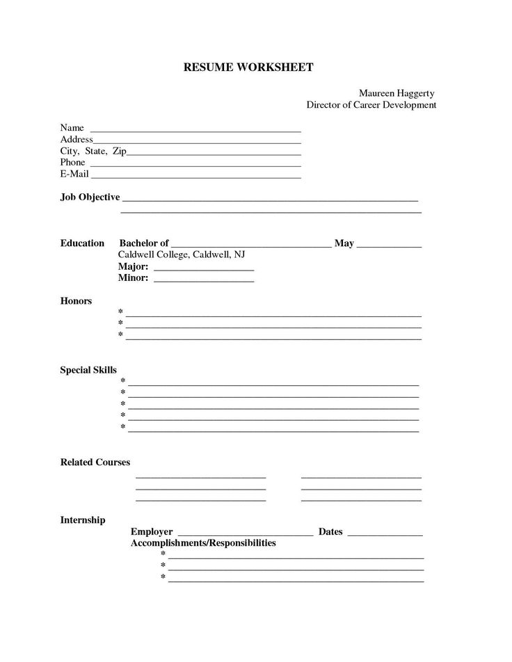 resume form for job