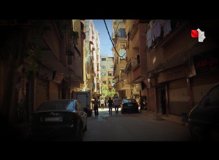 موعد وتوقيت عرض برنامج نقطة ع السطر 2020 على قناة السورية Road Alley Structures