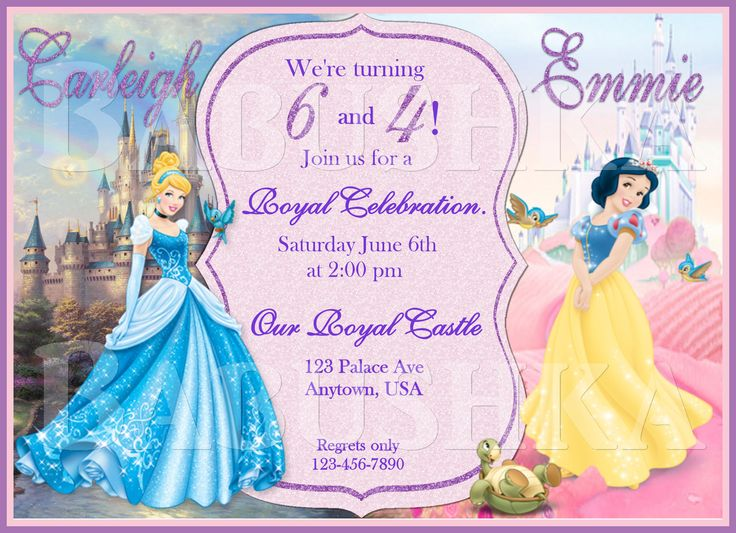 Snow White and Cinderella Double Birthday party Invitation/ Twins Princess Party Invitation by BabushkasPrintables on Etsy