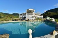 Lakeside Retreat - Weddings and events close to Port Douglas - GALLERY