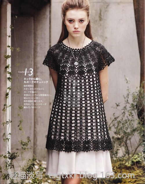 seriously pretty crochet tunic/dress (website in japanese)