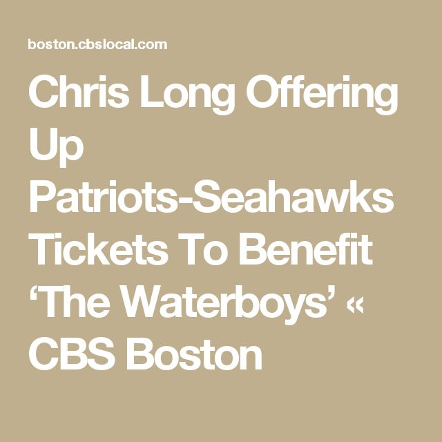 Chris Long Offering Up Patriots-Seahawks Tickets To Benefit 'The Waterboys' « CBS Boston