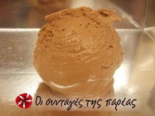 Παγωτό Σοκολάτα Πορτοκάλι